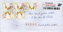 France 5 N° 4712 Y. Et T. Vienne Bonnes Cachet A9 Du 12/11/2013 Recommandé Avec AR - 1961-....
