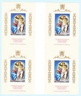 1994 Sistinische Kapelle Michelangelo. 4 Ungezähnte Blocks Ungetrennt, (2 Paar Mit Zwischenstegen). 1 - 2 X Existierend - Errors & Oddities