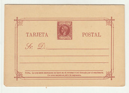 Spanish Philippines Old Postal Stationery Reply Postcard Tarjeta Postal Unused B210112 - Filipinas