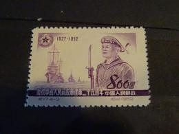 CHINE  RP 1952 Neuf SG Armée - Offizielle Neudrucke