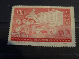 CHINE  RP 1951 Neuf SG - Offizielle Neudrucke
