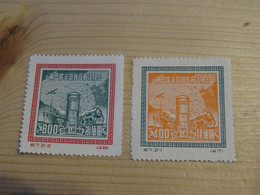 CHINE  RP 1950 Neuf SG - Offizielle Neudrucke