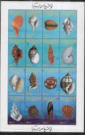 LiBIA - 1985 - CONCHIGLIE - NUOVO MNH** (YVERT 1508\1523 - MICHEL 1502\1517) - Coneshells