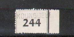 Erinophilie, Vignette De Recommandation, Koungueul, Senegal - Autres