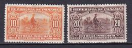 PANAMA - 1927 - EXPRES SERIE COMPLETE YVERT N°3/4 * MH - COTE = 15 EUR - CYCLISME - Panama
