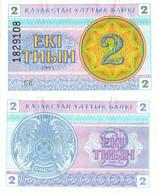 Kazakhstan / 2 Tyin / 1993 / P-2(d) / XF - Kasachstan