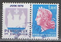 FRANCE 2010 __N°4466 __OBL VOIR SCAN - Used Stamps