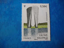 DESTOCKAGE TIMBRES FRANCE A PRIX REDUIT YVERT N°4735 - Used Stamps
