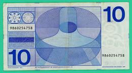 10 Gulden - Hollande - 1968 - N° 9860254758 - TB + - - Unclassified