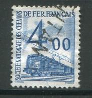 FRANCE- Petit Colis Postaux Y&T N°44- Oblitéré - Usados