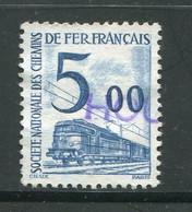 FRANCE- Petit Colis Postaux Y&T N°45- Oblitéré - Usados