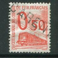 FRANCE- Petit Colis Postaux Y&T N°36- Oblitéré - Usados