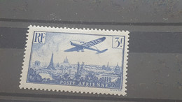 LOT527992 TIMBRE DE FRANCE NEUF** LUXE N°PA12 - 1927-1959 Nuevos