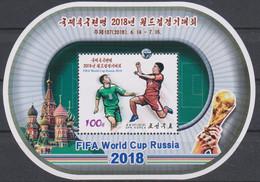 Soccer World Cup 2018 - NORTH KOREA - S/S MNH - 2018 – Rusland