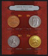 RUSSIE RUSSIA 2010, Yv. BF 335, Banque Centrale De Russie, Monnaies, Feuillet De 4 Valeurs, Oblitéré / Used. R2010335 - Used Stamps