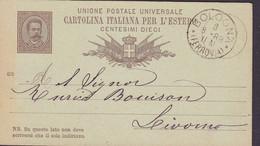 Italy UPU Postal Stationery Ganzsache Entier (86) Umberto I. BOLOGNA 1888 LIVORNO (2 Scans) - Stamped Stationery