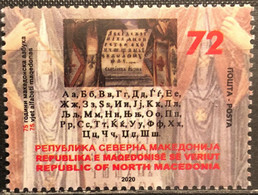 Macedonia North, 2020, The 75th Anniversary Of The Macedonian Alphabet Reform (MNH) - Macedonia