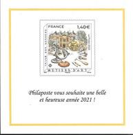 France 2021 - Meilleurs De Philaposte (Métiers D'art - Graveur Sur Métal) - Unused Stamps