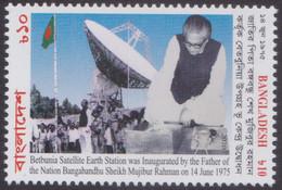 Bangladesh (2020) - Set -  /  Espace - Space - Satellite - Satelite - Asia