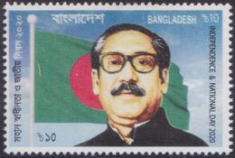 Bangladesh (2020) - Set - /  Independence - Flag - Bangladesh