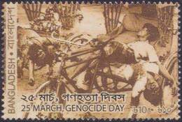 Bangladesh (2020) - Set -  /  Genocide - War - Bicycle - Velo - Bikes - Bicicletas - Cycling