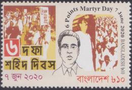 Bangladesh (2020) - Set - /  Martyrs Day - Bangladesh