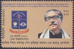 Bangladesh (2020) - Set - /  Father Nation - Bangladesh