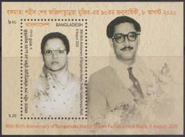Bangladesh (2020) - Block - /  Mangamatha Martyr - Bangladesh