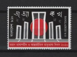 Bangladesh (2020) - Set - /  Language - Bangladesh