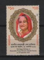 Bangladesh (2020) - Set - /  Minister - Bangladesh
