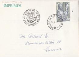 Quiévrain - Son Grand Marché Aux Fleurs / Bureau De Poste Automobile - Lettres & Documents