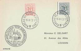 Banneux Notre-Dame 30° Anniversaire Des Apparitions / Bureau De Poste Automobile 1963 - Lettres & Documents