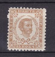 Montenegro - 1874/93 - Michel Nr. 6 - Ungebr. - Montenegro
