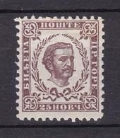 Montenegro - 1874/93 - Michel Nr. 7 - Ungebr. - Montenegro