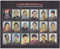 Bangladesh (2020) - MS - /  National Mourning Day - Bangladesh