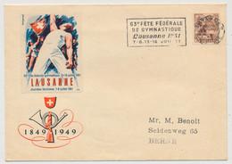 SUISSE - Env. 63eme Fête Fédérale De Gymnastique - LAUSANNE 1951, OMEC Et Vignette Commémo. - Storia Postale