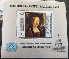 Aden (Qu'aiti State In Hadramaut) 1967 - Mi Bl.21 MNH (**) - Paintings Leonardo Da Vinci (volt - Rubens