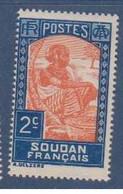 SOUDAN  N°  YVERT  :   61     NEUF AVEC  CHARNIERES      ( CH   3 / 61 ) - Nuovi