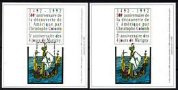 Carré Marigny 1992 - Dentelé + Non Dentelé - Cote: 220,00 € - Christophe Colomb - Autres