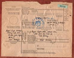 Paketkarte, Taxe Percue, Kelang Nach Velbert 1973 (3106) - Malesia (1964-...)