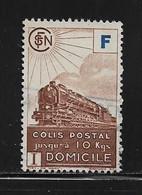 FRANCE  ( FCPT - 4 ) 1943    N° YVERT ET TELLIER  N° 200 - Usados