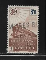 FRANCE  ( FCPT - 8 ) 1943    N° YVERT ET TELLIER  N° 208 - Usados