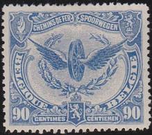 Belgie  .   OBP  .    TR 70    .   *   .    Ongebruikt Met Gom   .   /  .   Neuf Avec Gomme Et Charnière - 1915-1921