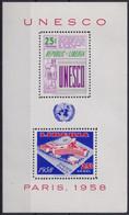 F-EX22205 LIBERIA 1958 MNH SHEET UNESCO. - Liberia