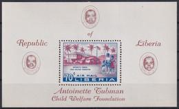 F-EX22207 LIBERIA 1957 MNH SHEET ANTOINETTE TUBMAN CHILD WELFARE FOUNDATION. - Liberia