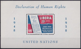 F-EX22206 LIBERIA 1958 MNH SHEET DECLARATION OF HUMAN RIGHT UNITED NATION - Liberia