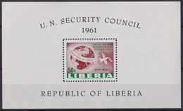 F-EX22208 LIBERIA 1961 MNH SHEET SEGURITY COUNCIL UNITED NATION. - Liberia