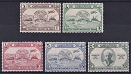 GIORDANIA 1949 U.P.U.   SET SUPERB STAMP SG285/89  MLH* - Giordania