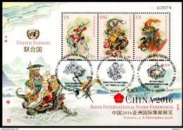 ONU New-York Genève Vienne 2016 - Exposition Inter. Philatélique En Asie – Chine Nanning 2-6 Dec. Oblit 1er Jour - Emissions Communes New York/Genève/Vienne