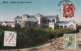 MAROC ESPAGNOL 1933 CARTE DE MELILLA - Marocco Spagnolo